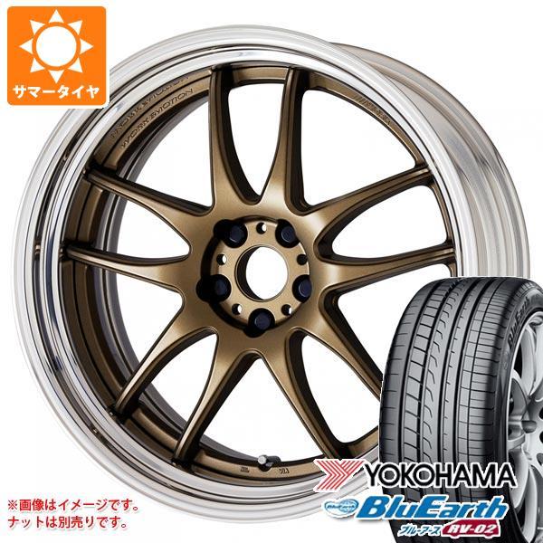 サマータイヤ 215/45R18 93W XL ヨコハマ ブルーアース RV-02 ワーク エモーション CR 2P 7.5-18 タイヤホイール4本セット