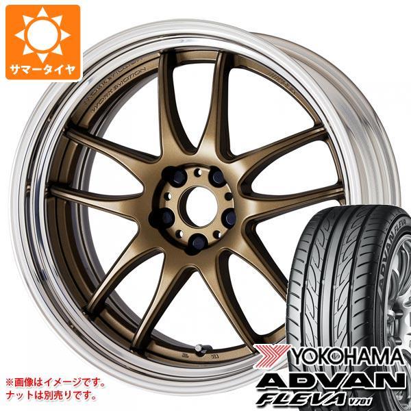 サマータイヤ 225/45R17 94W XL ヨコハマ アドバン フレバ V701 エモーション CR 2P 8.0-17 タイヤホイール4本セット