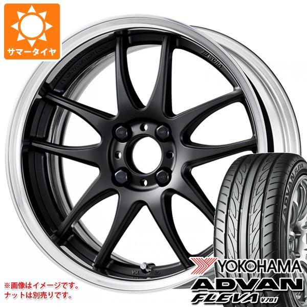 サマータイヤ 205/45R16 87W XL ヨコハマ アドバン フレバ V701 エモーション CR 2P コンパクトカー用 7.0-16 タイヤホイール4本セット