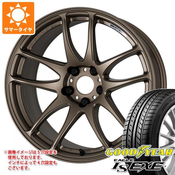 サマータイヤ 195/45R16 84W XL グッドイヤー イーグル LSエグゼ エモーション CR極 6.5-16 タイヤホイール4本セット