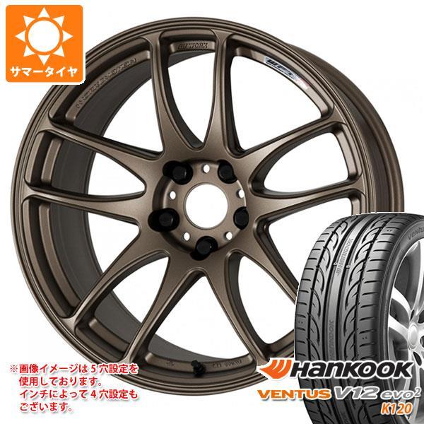 サマータイヤ 195/50R15 82V ハンコック ベンタス V12evo2 K120 エモーション CR極 6.5-15 タイヤホイール4本セット