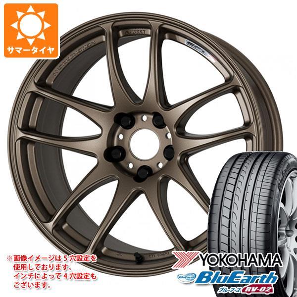 サマータイヤ 165/55R15 75V ヨコハマ ブルーアース RV-02CK エモーション CR極 5.0-15 タイヤホイール4本セット