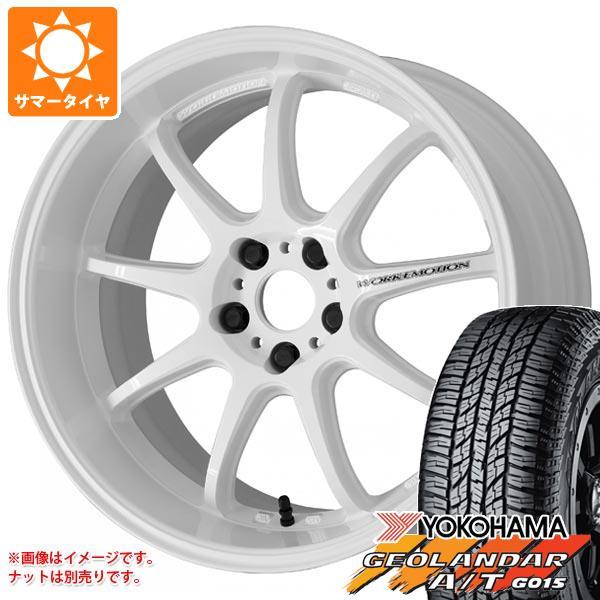 サマータイヤ 235/55R18 104H XL ヨコハマ ジオランダー A/T G015 ブラックレター エモーション D9R 7.5-18 タイヤホイール4本セット