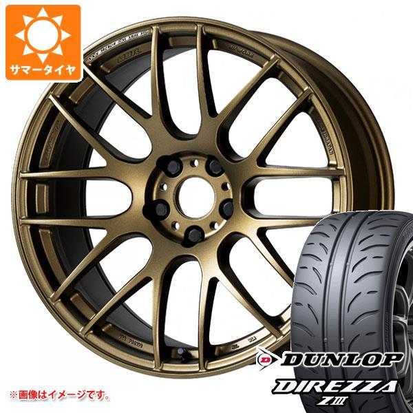 【ふるさと割】 サマータイヤ 215 Z3/40R17 83W ダンロップ ディレッツァ Z3 83W ワーク エモーション ワーク M8R 7.0-17 タイヤホイール4本セット, VACATION:16944ba0 --- immanannachi.com