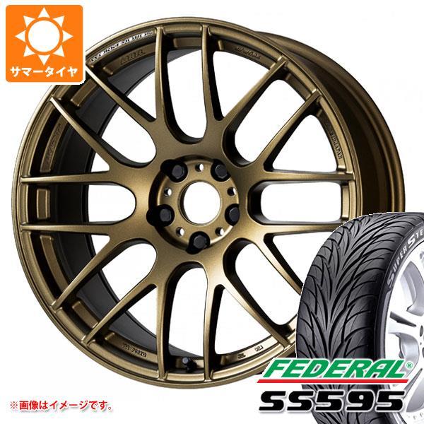 サマータイヤ 205/45R17 84V フェデラル SS595 エモーション M8R 7.0-17 タイヤホイール4本セット