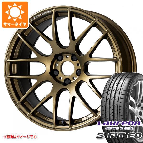 サマータイヤ 225/45R17 94Y XL ラウフェン Sフィット EQ LK01 ワーク エモーション M8R 8.0-17 タイヤホイール4本セット
