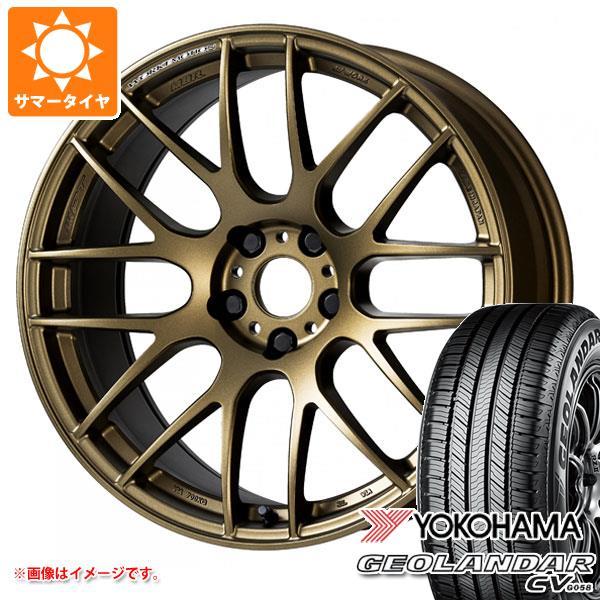 サマータイヤ 235/55R18 100V ヨコハマ ジオランダー CV エモーション M8R 7.5-18 タイヤホイール4本セット