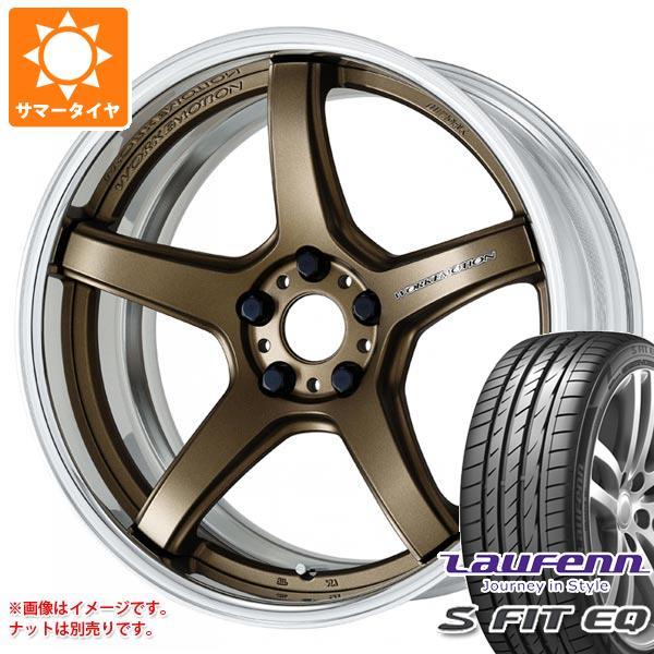 サマータイヤ 235/35R19 91Y XL ラウフェン Sフィット EQ LK01 エモーション T5R 2P 8.0-19 タイヤホイール4本セット