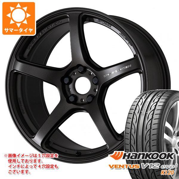 高質 サマータイヤ 205/45R17 88W XL ハンコック ハンコック ベンタス XL V12evo2 88W K120 ワーク エモーション T5R 7.0-17 タイヤホイール4本セット, J-TOP JAPAN:fe21c225 --- lebronjamesshoes.com.co