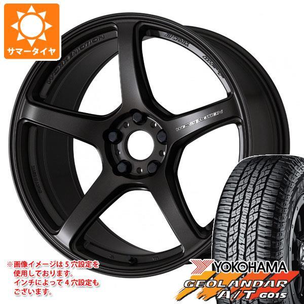 サマータイヤ 235/55R18 104H XL ヨコハマ ジオランダー A/T G015 ブラックレター エモーション T5R 7.5-18 タイヤホイール4本セット