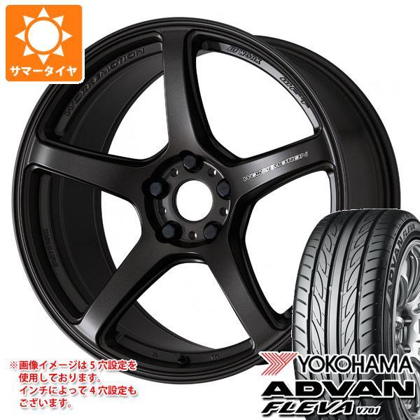 サマータイヤ 215/45R17 91W XL ヨコハマ アドバン フレバ V701 エモーション T5R 7.0-17 タイヤホイール4本セット