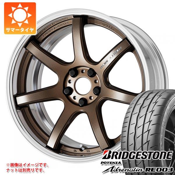 サマータイヤ 245/40R18 97W XL ブリヂストン ポテンザ アドレナリン RE003 エモーション T7R 2P 8.5-18 タイヤホイール4本セット