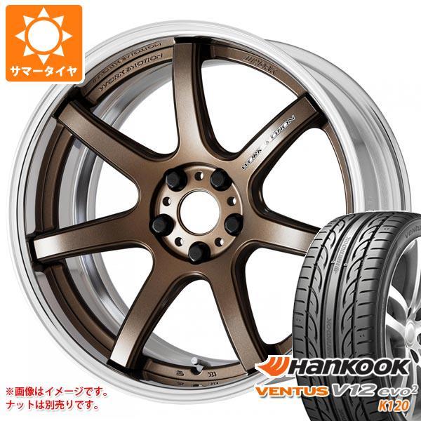 サマータイヤ 225/35R20 90Y XL ハンコック ベンタス V12evo2 K120 エモーション T7R 2P 8.0-20 タイヤホイール4本セット