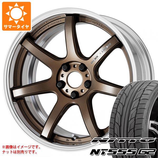 サマータイヤ 245/30R20 90Y XL ニットー NT555 G2 ワーク エモーション T7R 2P 8.5-20 タイヤホイール4本セット