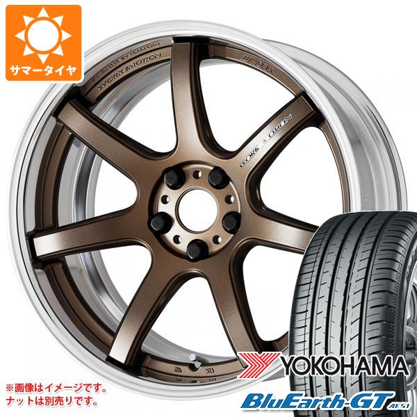 サマータイヤ 245/35R19 93W XL ヨコハマ ブルーアースGT AE51 エモーション T7R 2P 8.5-19 タイヤホイール4本セット