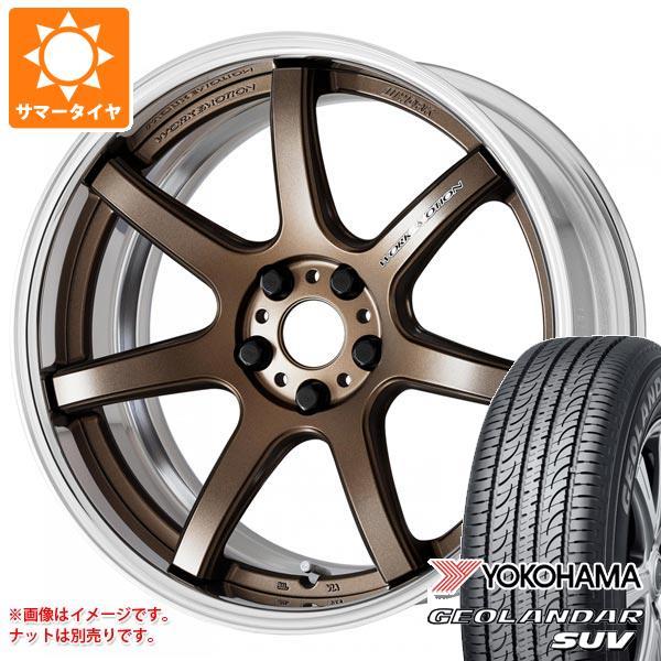 サマータイヤ 225/55R18 98V ヨコハマ ジオランダーSUV G055 エモーション T7R 2P 7.5-18 タイヤホイール4本セット