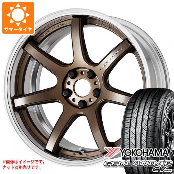 サマータイヤ 235/55R18 100V ヨコハマ ジオランダー CV エモーション T7R 2P 8.0-18 タイヤホイール4本セット