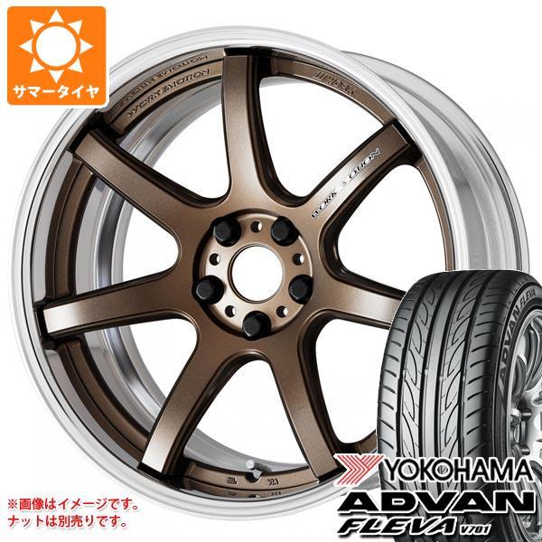 サマータイヤ 245/40R20 99W XL ヨコハマ アドバン フレバ V701 ワーク エモーション T7R 2P 8.5-20 タイヤホイール4本セット