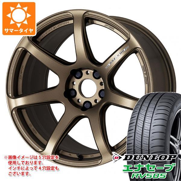 サマータイヤ 185/65R15 88H ダンロップ エナセーブ RV505 エモーション T7R 6.5-15 タイヤホイール4本セット