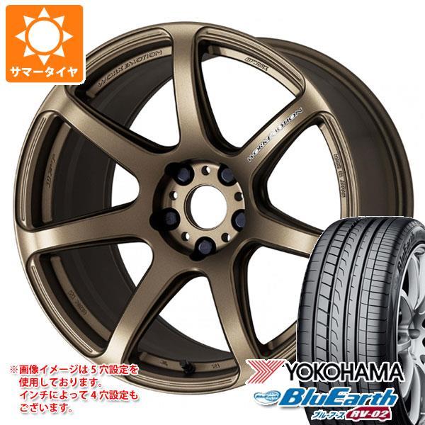 お気にいる サマータイヤ 215 タイヤホイール4本セット/60R17 96H ヨコハマ エモーション ブルーアース RV-02 ワーク RV-02 エモーション T7R 7.0-17 タイヤホイール4本セット, 激安特価:f6f93dd0 --- kventurepartners.sakura.ne.jp