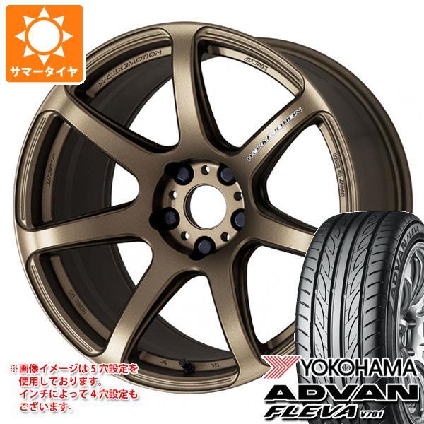 サマータイヤ 165/55R15 75V ヨコハマ アドバン フレバ V701 エモーション T7R 5.0-15 タイヤホイール4本セット