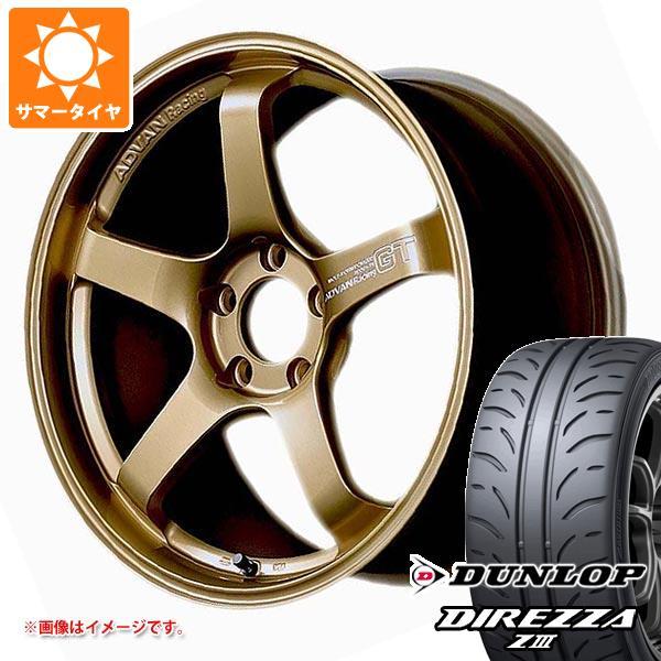 サマータイヤ 265/35R18 GT 93W Z3 ダンロップ 93W ディレッツァ Z3 アドバンレーシング GT プレミアムバージョン 9.0-18 タイヤホイール4本セット, kazunori ikeda individuel:9abf3155 --- sayselfiee.com