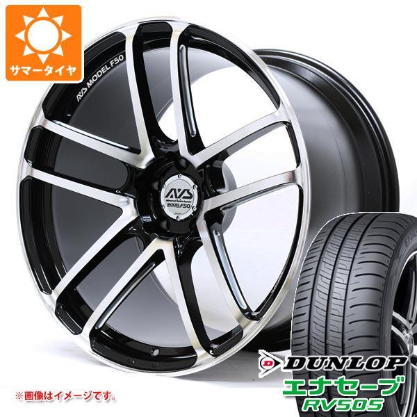 サマータイヤ 245/45R19 98W ダンロップ エナセーブ RV505 AVS モデル F50 8.5-19 タイヤホイール4本セット