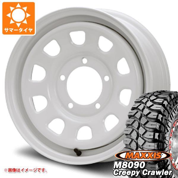 サマータイヤ 6.50-16 100L 6PR マキシス M8090 クリーピークローラー デイトナ SS オールホワイト ジムニー専用 5.5-16 タイヤホイール4本セット