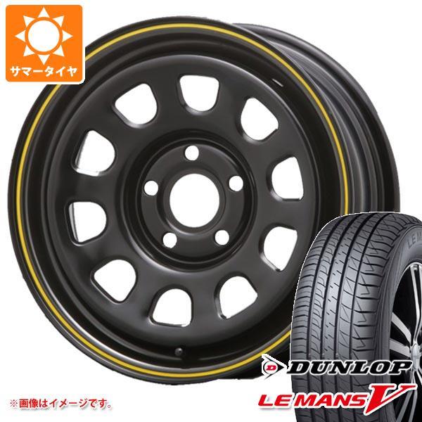 サマータイヤ 195/65R15 91H ダンロップ ルマン5 LM5 デイトナ SS カングー専用 6.0-15 タイヤホイール4本セット