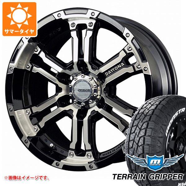 サマータイヤ 285/70R17 121/118R モンスタ テレーングリッパー ホワイトレター レイズ デイトナ FDX DK 8.0-17 タイヤホイール4本セット