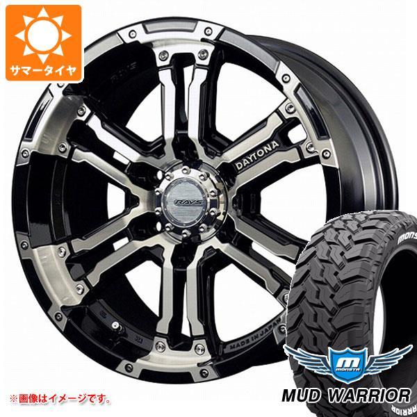 サマータイヤ 265/70R17 121/118Q モンスタ マッドウォーリアー ホワイトレター レイズ デイトナ FDX 8.0-17 タイヤホイール4本セット