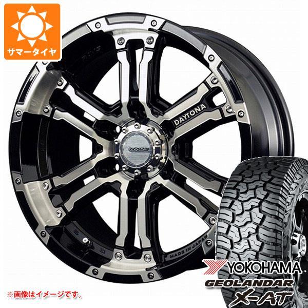 サマータイヤ 265/65R17 120/117Q ヨコハマ ジオランダー X-AT G016 レイズ デイトナ FDX DK 8.0-17 タイヤホイール4本セット