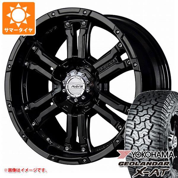 サマータイヤ 265/65R17 120/117Q ヨコハマ ジオランダー X-AT G016 レイズ デイトナ FDX 8.0-17 タイヤホイール4本セット