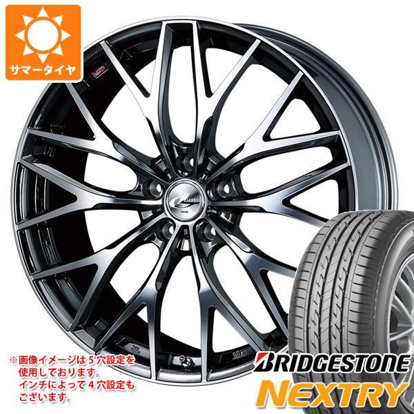 サマータイヤ 165/60R15 77H ブリヂストン ネクストリー レオニス MX BMCミラーカット 4.5-15 タイヤホイール4本セット