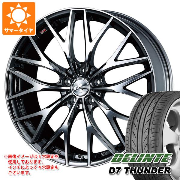 サマータイヤ 205/40R17 84W XL デリンテ D7 サンダー レオニス MX BMCミラーカット 6.5-17 タイヤホイール4本セット