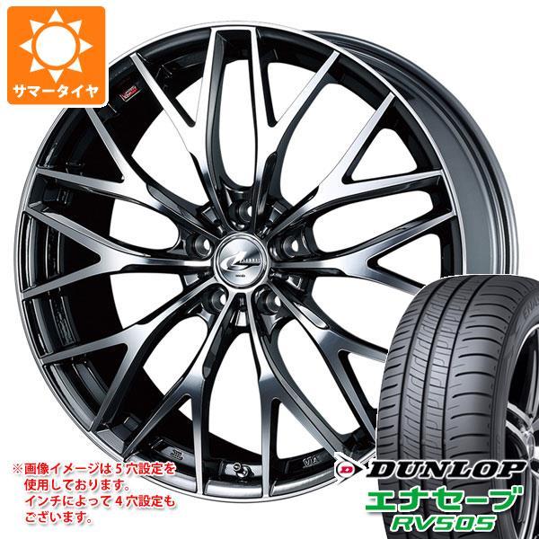 2020年製 サマータイヤ 165/60R15 77H ダンロップ エナセーブ RV505 レオニス MX BMCミラーカット 4.5-15 タイヤホイール4本セット