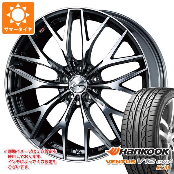 サマータイヤ 235/50R18 101Y XL ハンコック ベンタス V12evo2 K120 レオニス MX 8.0-18 タイヤホイール4本セット