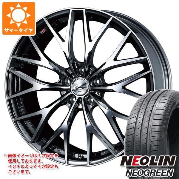 サマータイヤ 165/55R15 75H ネオリン ネオグリーン レオニス MX BMCミラーカット 4.5-15 タイヤホイール4本セット