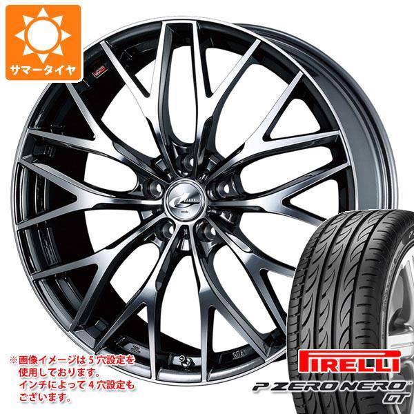 当社の サマータイヤ 225/55R17 101W MX XL 101W ピレリ XL P ゼロ ネロ GT レオニス MX 7.0-17 タイヤホイール4本セット, カー用品のe-フロンティア:fae7a2d9 --- kventurepartners.sakura.ne.jp