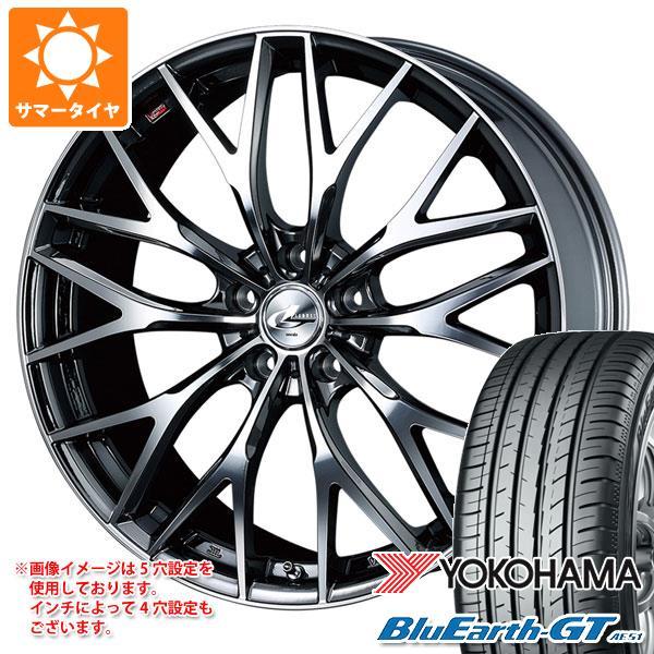 超可爱 サマータイヤ 225/45R18 95W タイヤホイール4本セット XL ヨコハマ ヨコハマ サマータイヤ ブルーアースGT AE51 レオニス MX 7.0-18 タイヤホイール4本セット, ユニバーサルトレーダー:661af262 --- kventurepartners.sakura.ne.jp