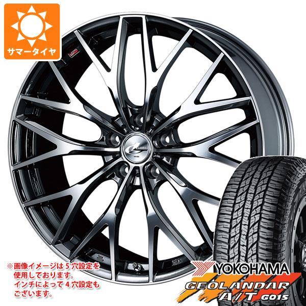 サマータイヤ 235/55R19 105H XL ヨコハマ ジオランダー A/T G015 ブラックレター レオニス MX BMCミラーカット 8.0-19 タイヤホイール4本セット