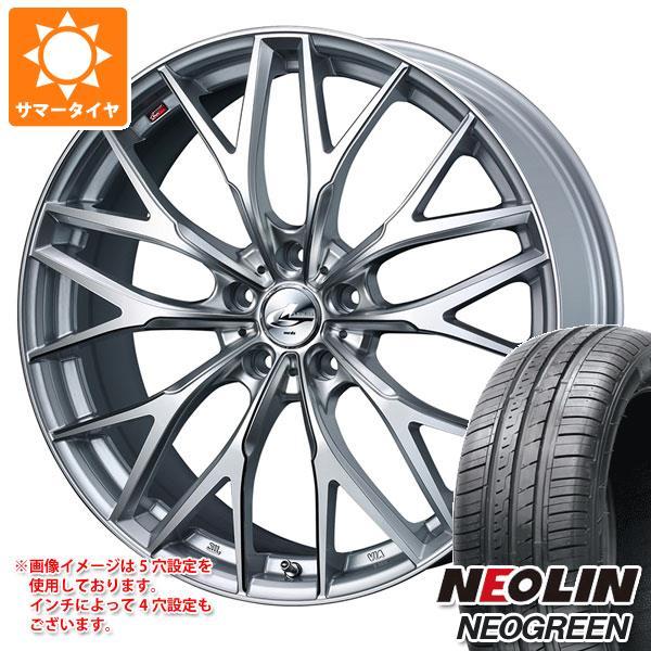 サマータイヤ 165/55R15 75H ネオリン ネオグリーン レオニス MX 4.5-15 タイヤホイール4本セット