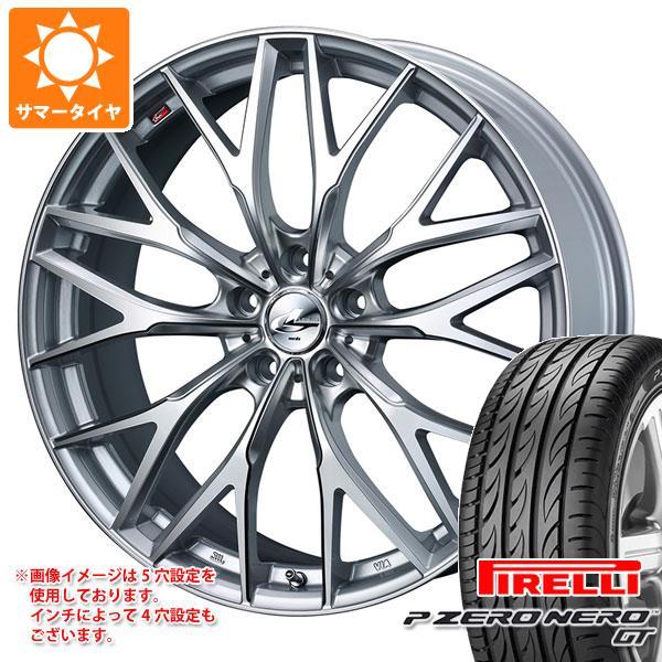 超可爱の サマータイヤ 205 GT/45R17 ネロ 88W MX XL ピレリ P ゼロ ネロ GT レオニス MX HS3/SC 6.5-17 タイヤホイール4本セット:タイヤマックス, 造花のグリーンアート:d93d6512 --- airmodconsulting.com
