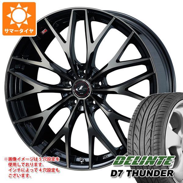 サマータイヤ 205/40R17 84W XL デリンテ D7 サンダー レオニス MX PBMC/TI 6.5-17 タイヤホイール4本セット