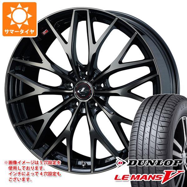 サマータイヤ 155/65R14 75H ダンロップ ルマン5 LM5 レオニス MX 4.5-14 タイヤホイール4本セット