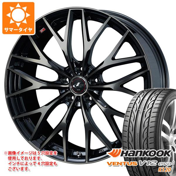 サマータイヤ 185/55R15 82V ハンコック ベンタス V12evo2 K120 レオニス MX PBMC/TI 5.5-15 タイヤホイール4本セット