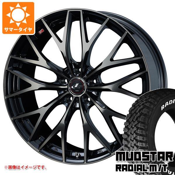 サマータイヤ 165/60R15 77S マッドスター ラジアル M/T ホワイトレター レオニス MX PBMC/TI 4.5-15 タイヤホイール4本セット