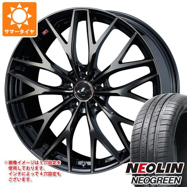 サマータイヤ 165/55R14 72H ネオリン ネオグリーン レオニス MX PBMC/TI 4.5-14 タイヤホイール4本セット