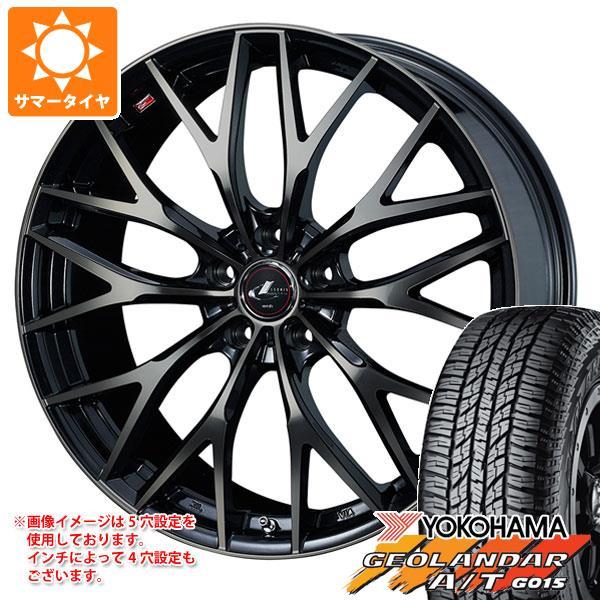 サマータイヤ 235/55R18 104H XL ヨコハマ ジオランダー A/T G015 ブラックレター レオニス MX PBMC/TI 8.0-18 タイヤホイール4本セット