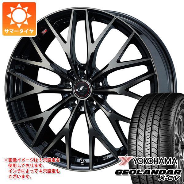 サマータイヤ 235/55R19 105W XL ヨコハマ ジオランダー X-CV G057 レオニス MX 8.0-19 タイヤホイール4本セット